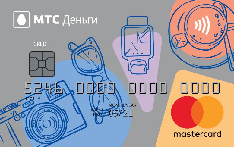 кредит онлайн на карту круглосуточно с плохой кредитной историей