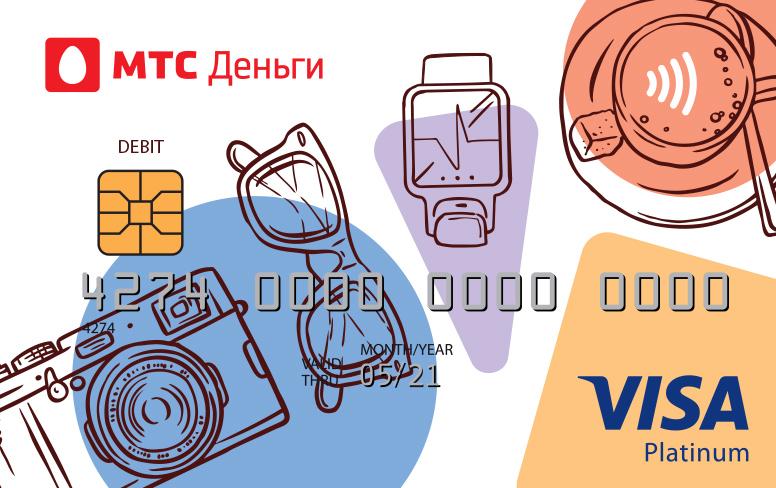 Как проверить машину на запрет регистрационных действий по номеру бесплатно